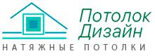 Логотип - Потолок Дизайн Тольятти