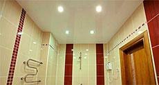 Мини для статьи натяжной потолок в ванной